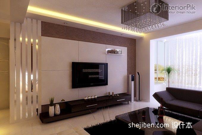 LATEST TV WALL UNITS   Dasari Srinivas   Picasa Web Albums | Ideas For The  House | Pinterest | Tv Walls, Walls And House