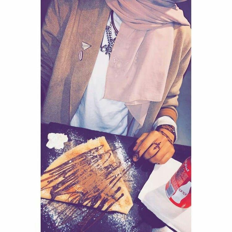 Hijab Swag Instagram Photo De Profil