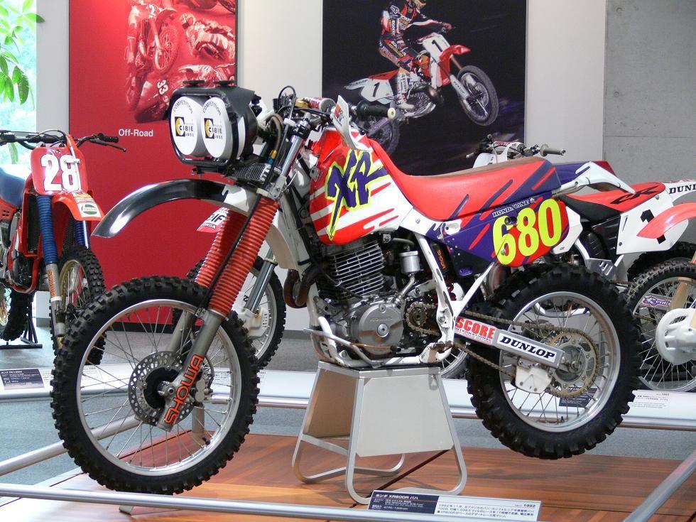 Xr600 Baja Honda Collection Hall Enduro Motorcycle Adventure Bike Honda