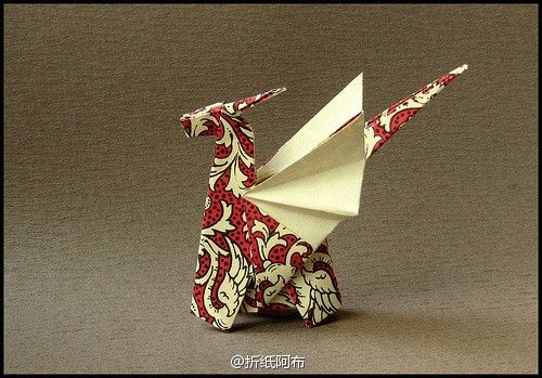 Cool Origami Dragon