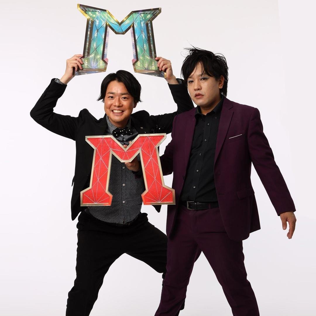 ぱ m1 ぺこ