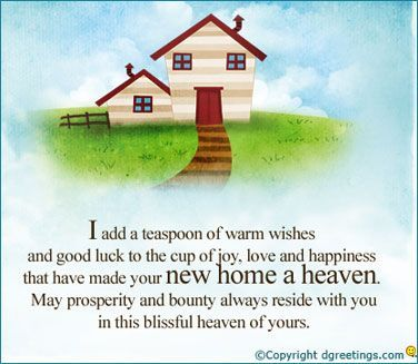 Funny Congratulations On New Home Sayings Google Search New New Home Quotes New Home Wishes Congratulations Quotes