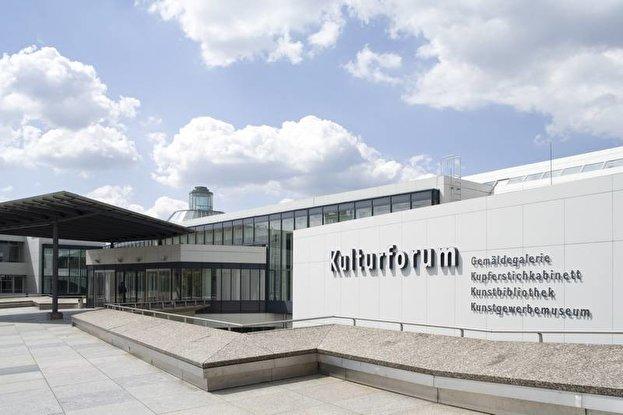 Kulturforum Berlin Berlin Museum Judisches Museum Ddr Museum