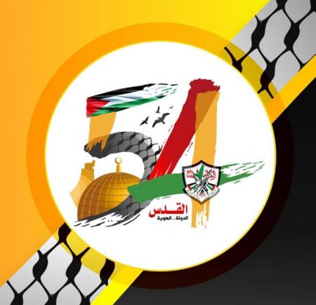 في ذكرى انطلاقتها الـ 54 فتح تؤكد التزامها بكافة القرارات لإستعادة شرعة المؤسسات الفلسطينية Movie Posters Poster Movies