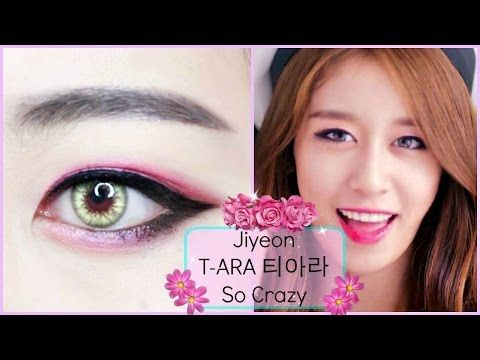 Jiyeon T-ARA 티아라 So Crazy 완전 미쳤네 Makeup Tutorial - YouTube