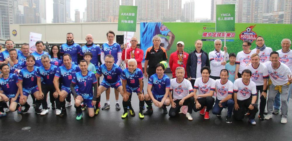 Icymi The Axa Hong Kong Ymca Walking Football Fun Day 2019 Walkingfootball Liverpool Legends Football Ymca