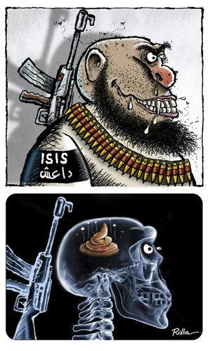 TOTUS: The real ISIS revealed