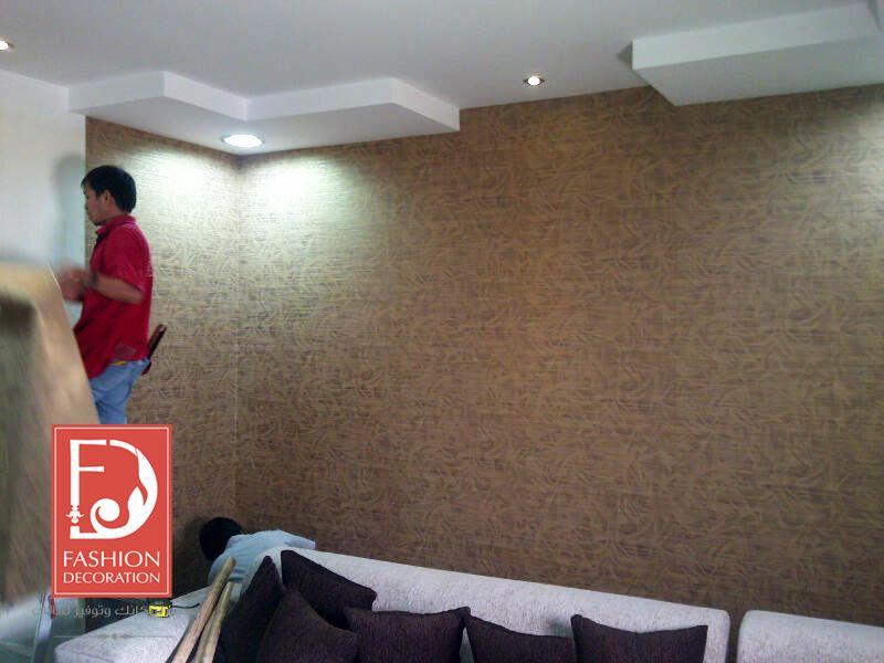 ورق جدران اوروبي 100 Decor Wallpaper ورق جدران ورق حائط ديكور فخامة جمال منازل Decor Decor Styles Decor Flatscreen Tv