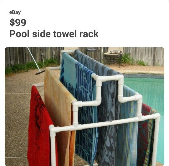 POOL TOWEL RACK PIC