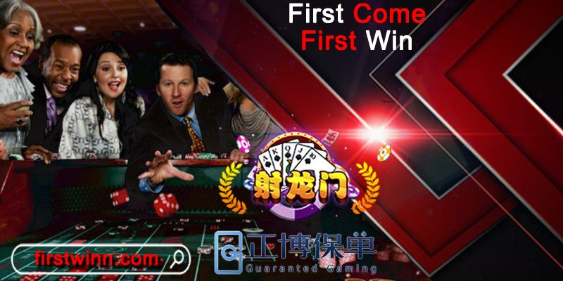New Live Casino Fair Guaranted Is Available In Our