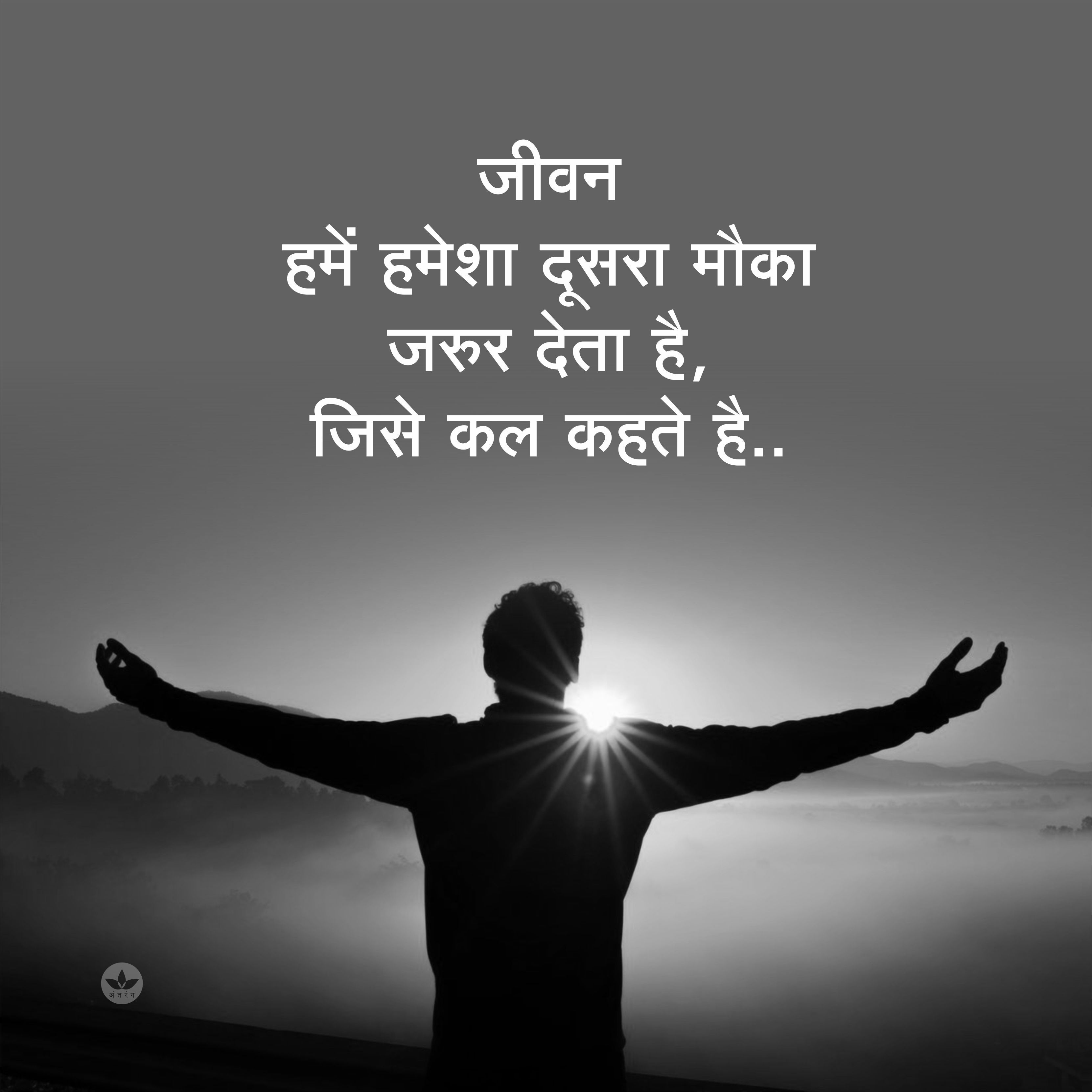 pinnilesh gitay on hindi quotes | hindi quotes