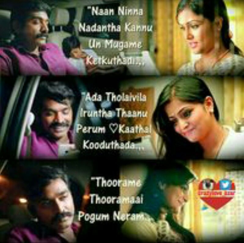 Pin By Tharshi On Love Quotes Movie Love Quotes Tamil Love Quotes Best Love Quotes