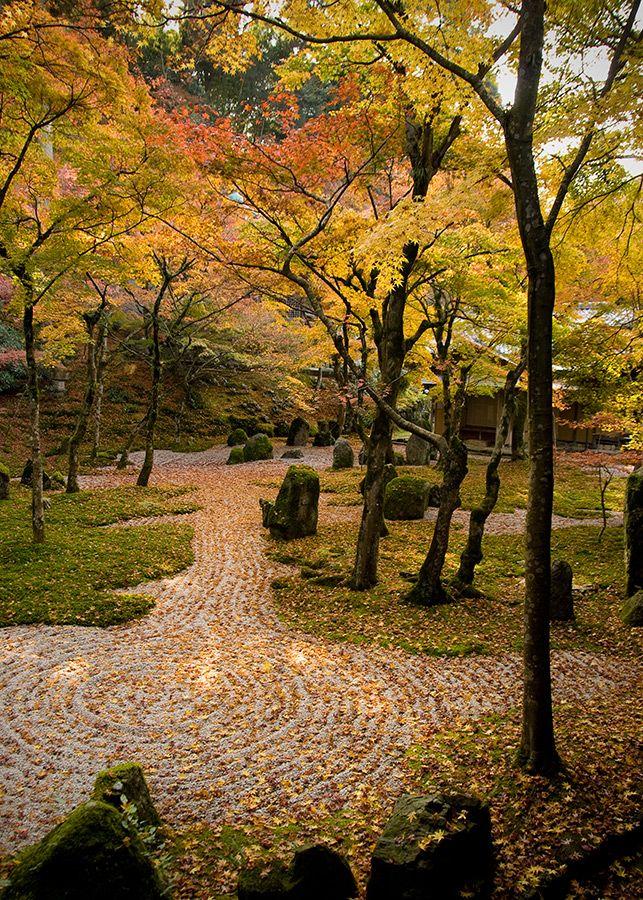Komyozenji Zen Garden In Dazaifu Japan Our Reading This