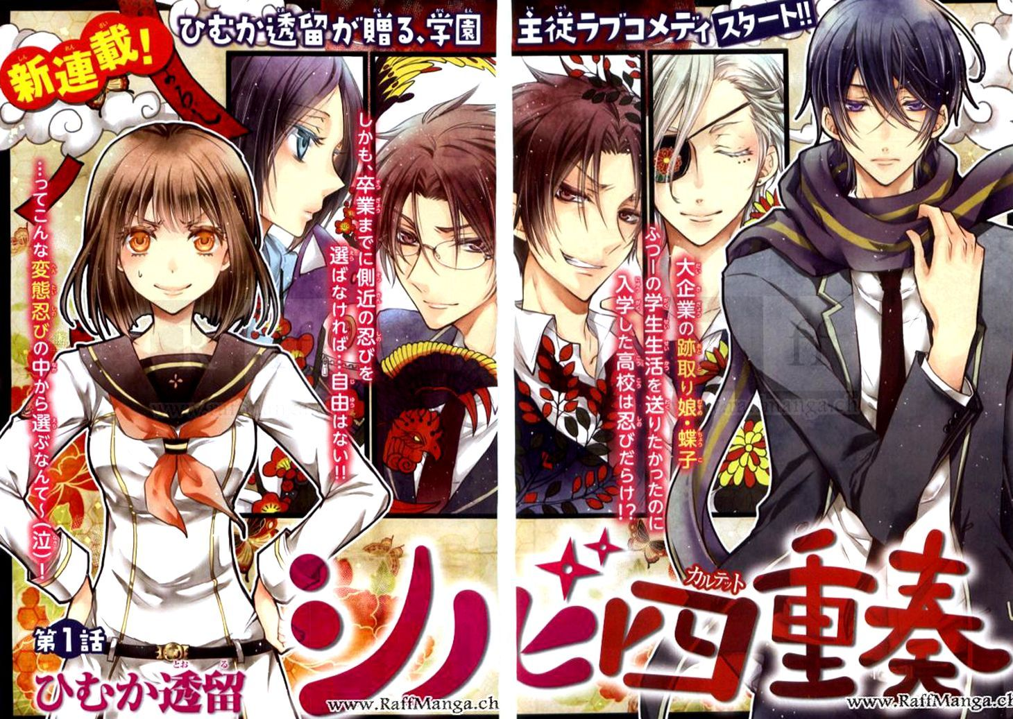 MangaHere Mobile (With images) Anime, Manga anime, Manga