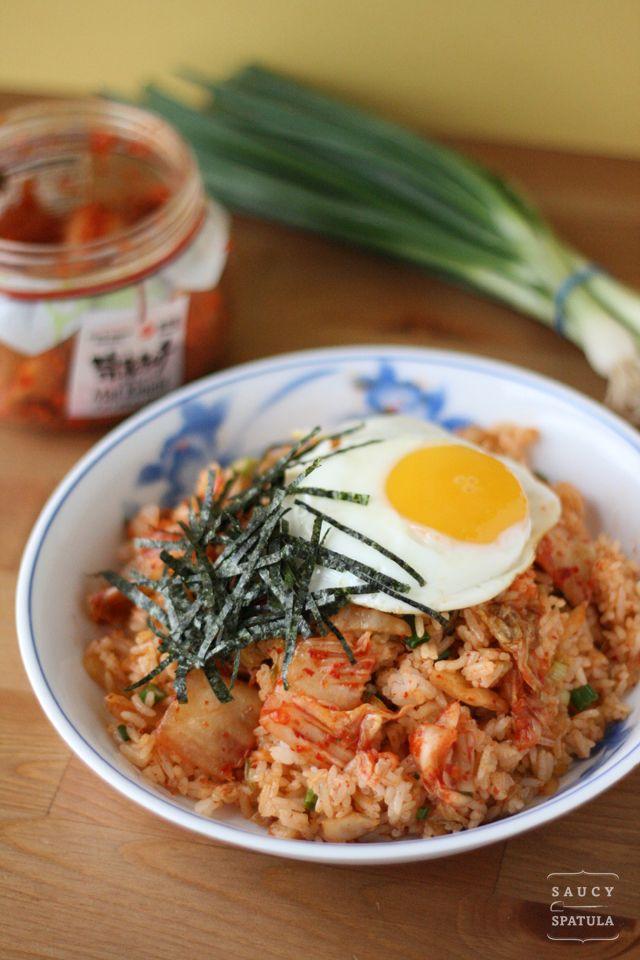 김치 볶음밥 - Kimchi Fried Rice.