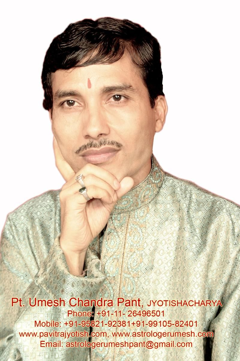 Indian astrologer pt umesh chandra pant is a world renowned umesh chandra pant is a world renowned vedic astrologer jyotish shashtra acharya umesh pant lives in delhi india carefully estimate your birth chart and nvjuhfo Images