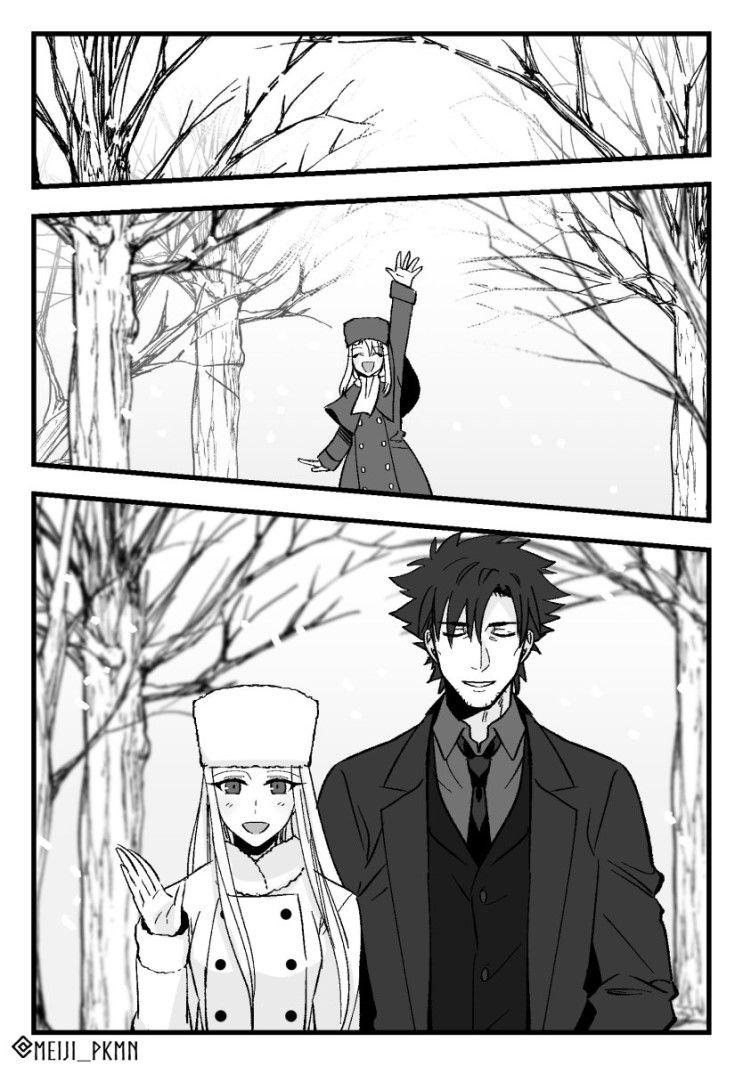 [FGO]좋은 부부의 날 Fate zero kiritsugu, Anime, Fate zero