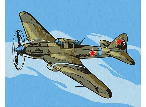 Картина по номерам «ИЛ-2 Штурмовик» (мини-раскраска ...