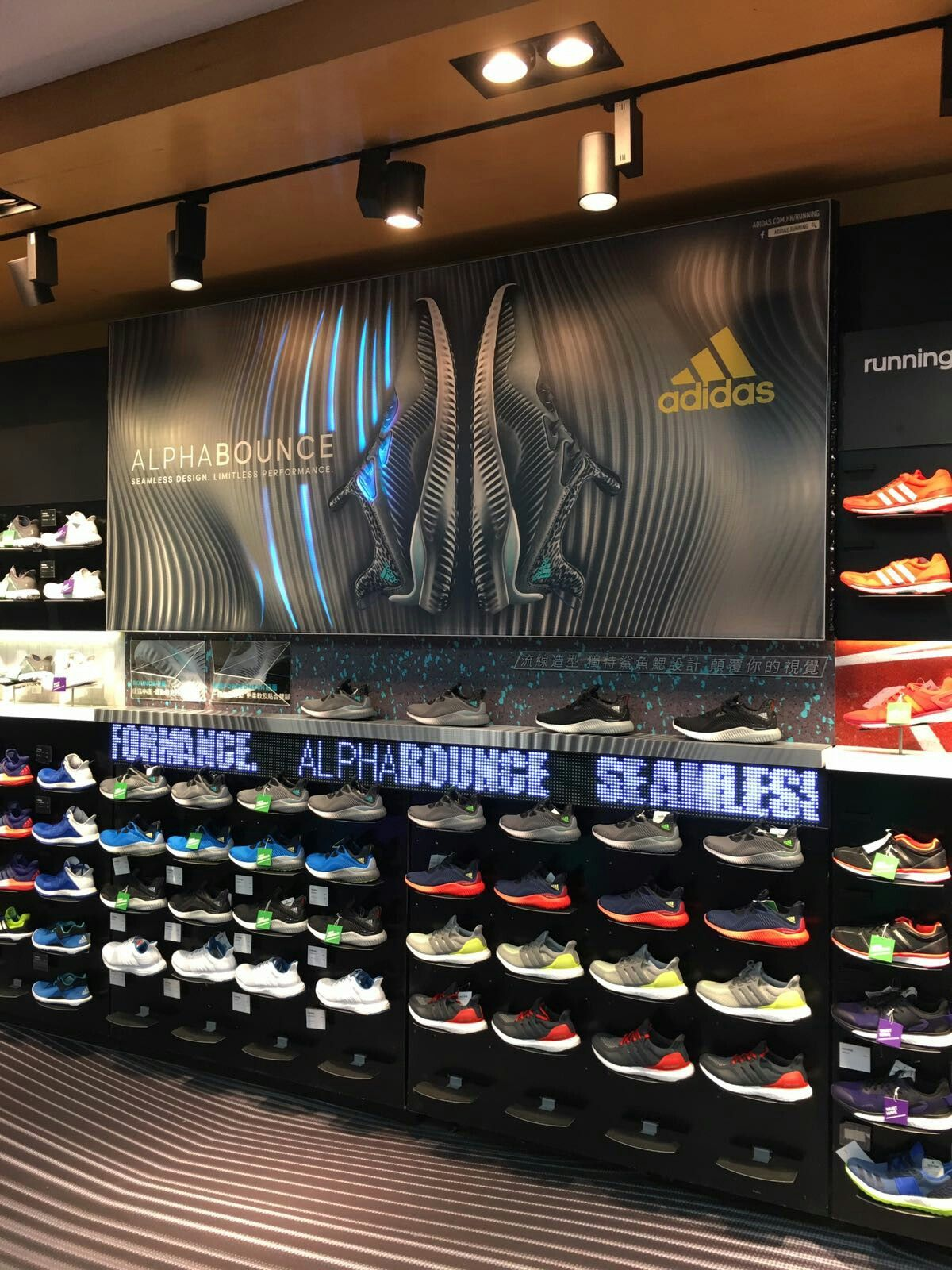 0df40766b86 Alpha Bounce - adidas Hong Kong | Retail / visual merchandising ...