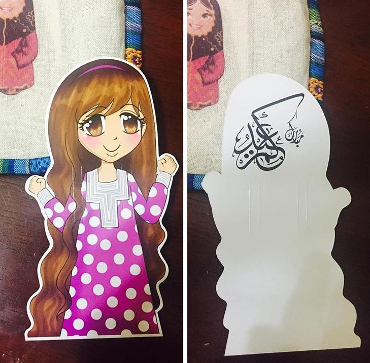 أظــرف العيديــة بأشكال وأحجام حلوة حياكـــم Eid Cards Eid Crafts Eid Gifts