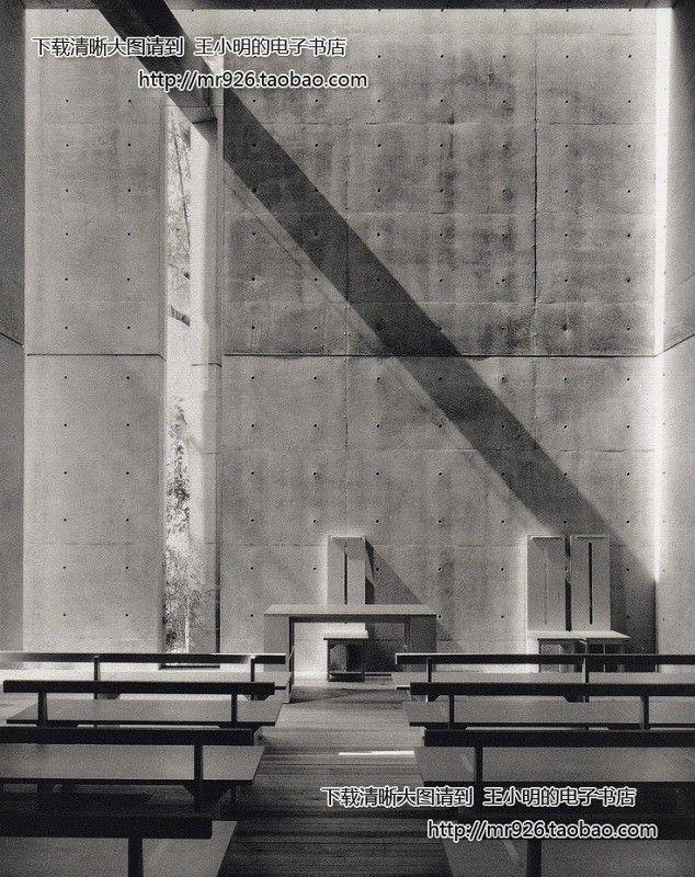 Litracon Concrete Ebook