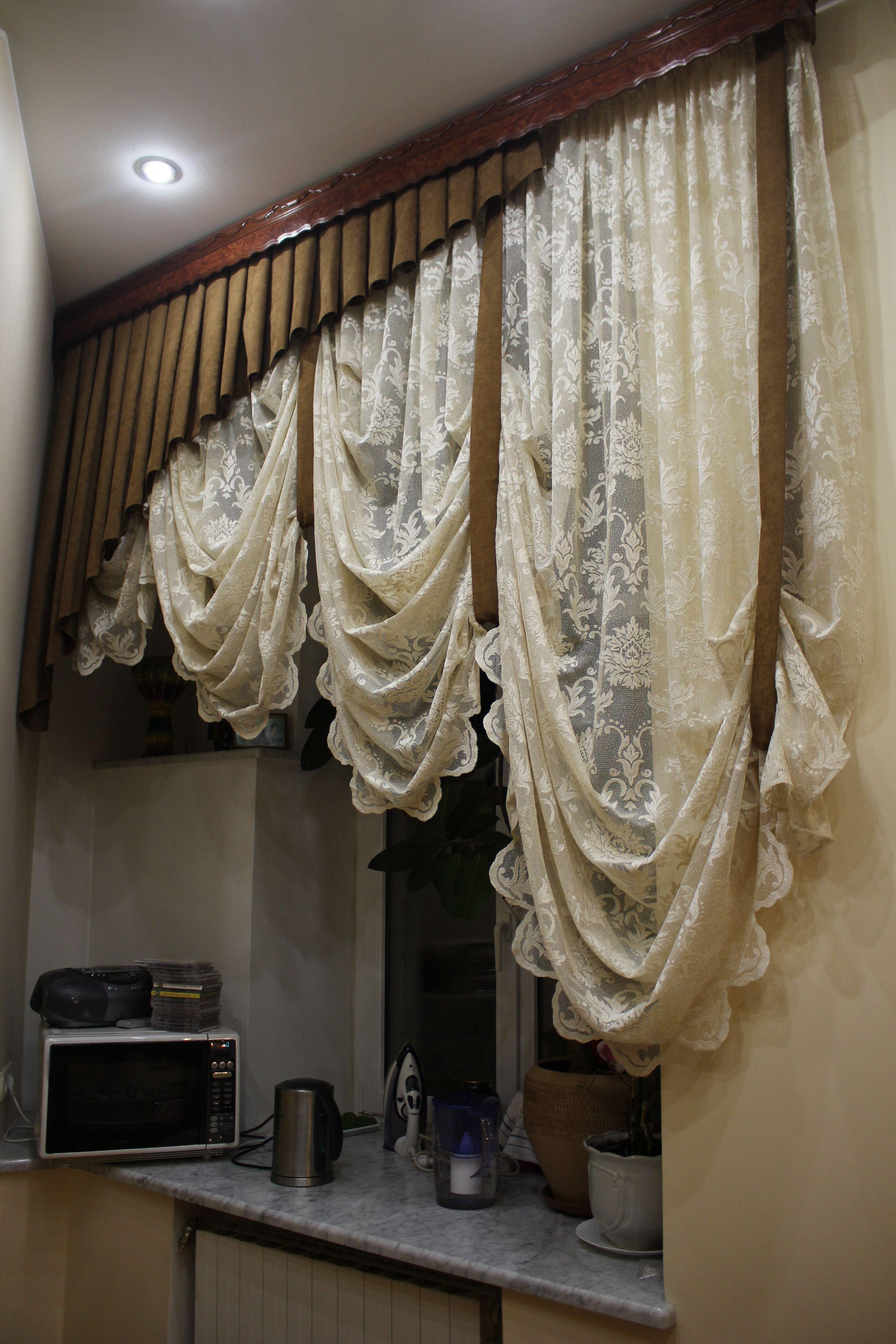 Pin by Galina Nadolinnaya on Curtains   Curtain decor, Victorian ...