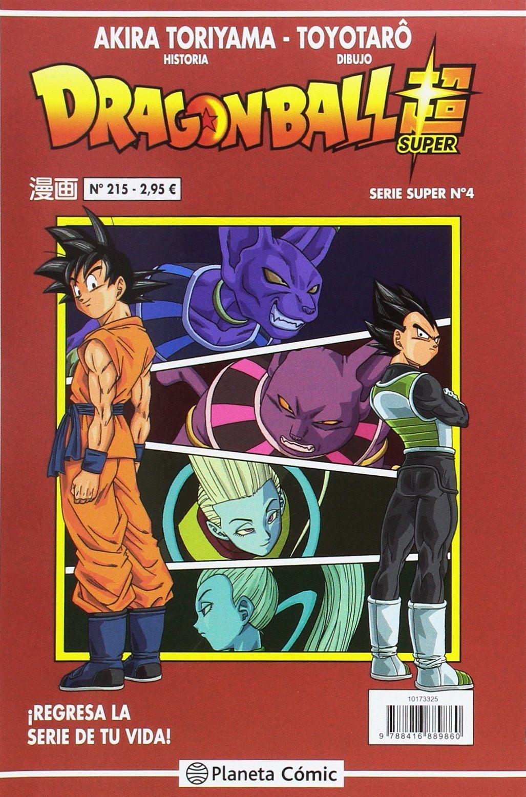 Dragon Ball Serie roja no 215 (Manga Shonen) #Serie, #Ball