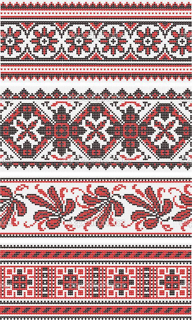 Коллекция растительных орнаментов в украинском стиле ...