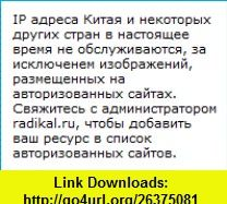 Como Protegernes de las Malas Ondas El Arte de la Autoproteccion (Spanish Edition) (9789507395406) Judy Hall , ISBN-10: 9507395407  , ISBN-13: 978-9507395406 ,  , tutorials , pdf , ebook , torrent , downloads , rapidshare , filesonic , hotfile , megaupload , fileserve