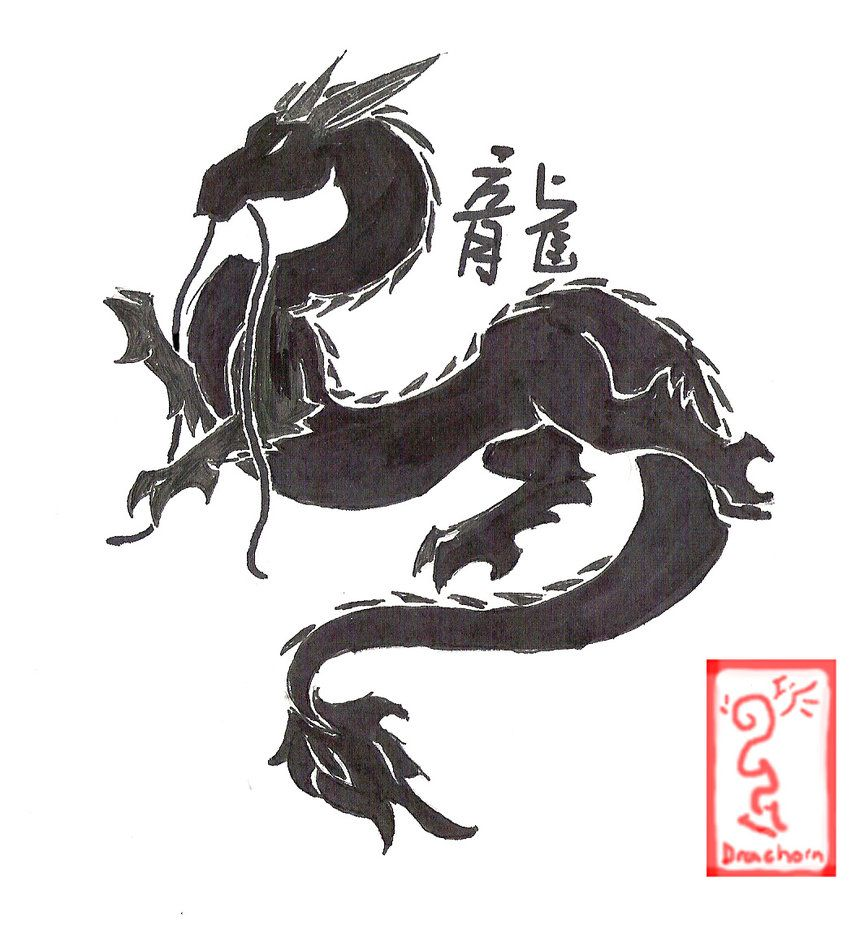 Korean Dragon Tattoo Meaning: Nice Dragon Painting