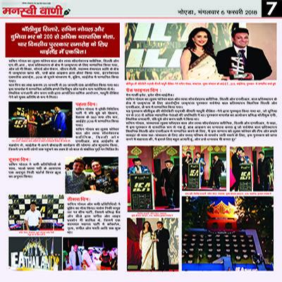 Photo of Bollywood stars, Sachin Goyal and The 9 …