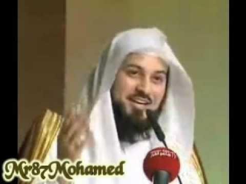 من نونية ابن القيم بـ صوت الشيخ محمد العريفي Nun Dress Fashion Thumbs Up