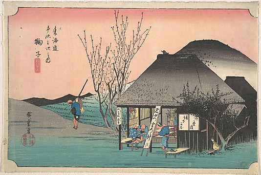Mariko; Meibutsu Chaya  Utagawa Hiroshige  (Japanese, 1797–1858)