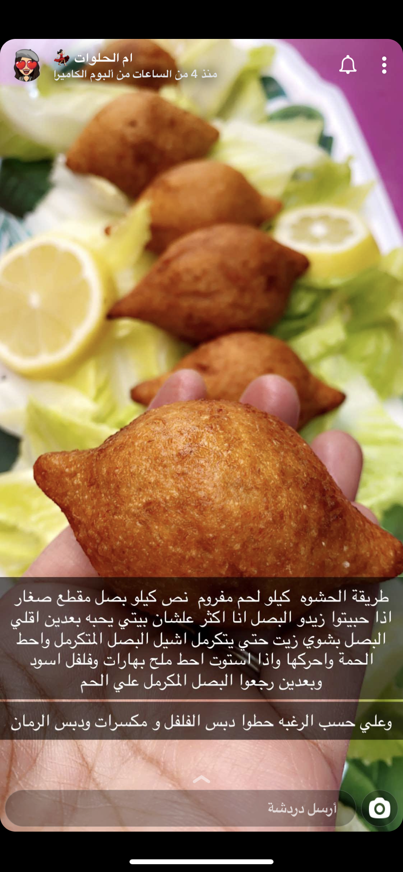 Pin By Riham Bassam On Food Food Snapchat Food Receipes Cooking