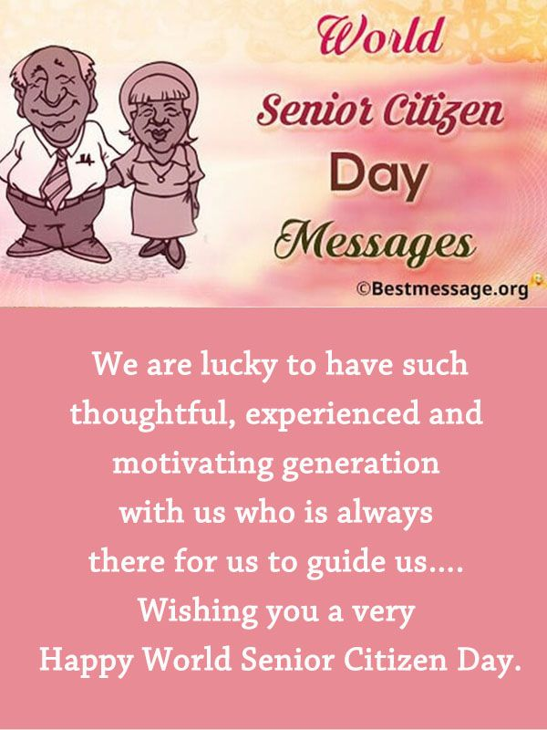 World Senior Citizen Day Messages and Quotes 21 August