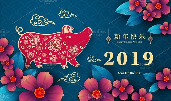 2019 chinese new year card by max vector on creativemarket
