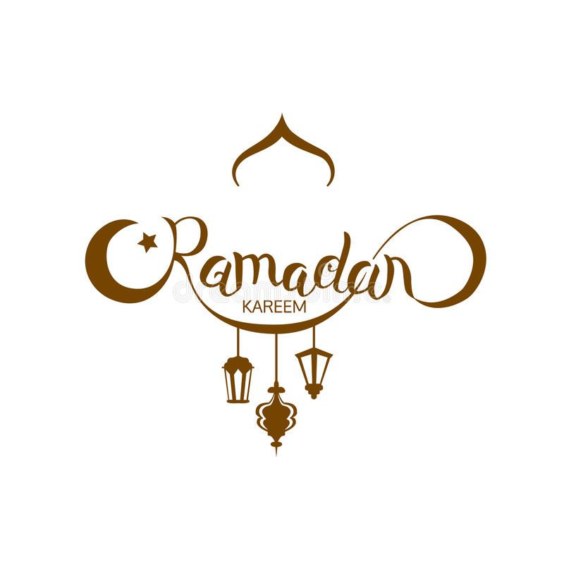 Vector Ramadan Kareem Lettering On Mosque Silhouette Background Isolated Vector Ad Lettering Mosque Silhouet In 2021 Mosque Silhouette Ramadan Kareem Ramadan
