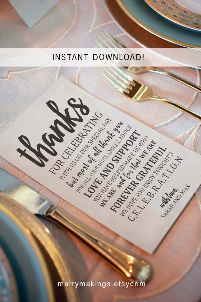 Thank You Template Pdf Size X X X Wedding Thank You - 4x6 thank you card template