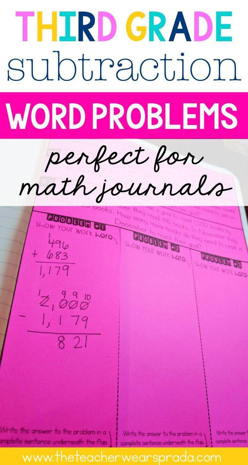 Word Problems Are An Important Part Of My Everyday Math Routine These 3rd Grade Subtraction Word Probl Word Problems Math Interactive Notebook 3rd Grade Words
