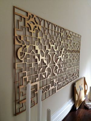 Design Itch One Woman S Trash Is Another Metal Wall Panel Decorative Metal Screen Decorative Wall Panels