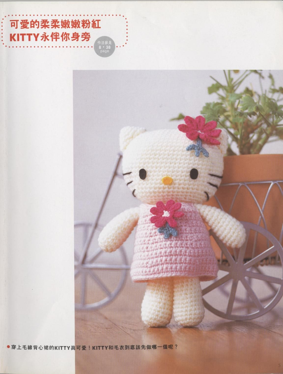 Sweet Crochet by Silvana Vargas (Crochet y Bebê) : Grafico da ... | 1520x1152