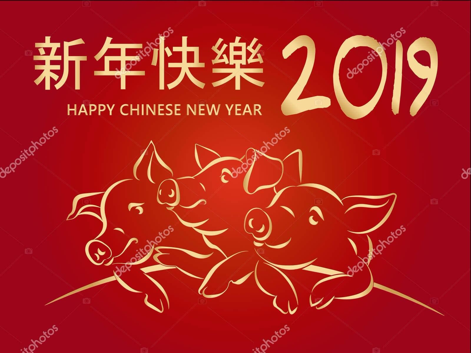 Pin by WaiHung Yee on Piggy 2019 Happy chinese new year