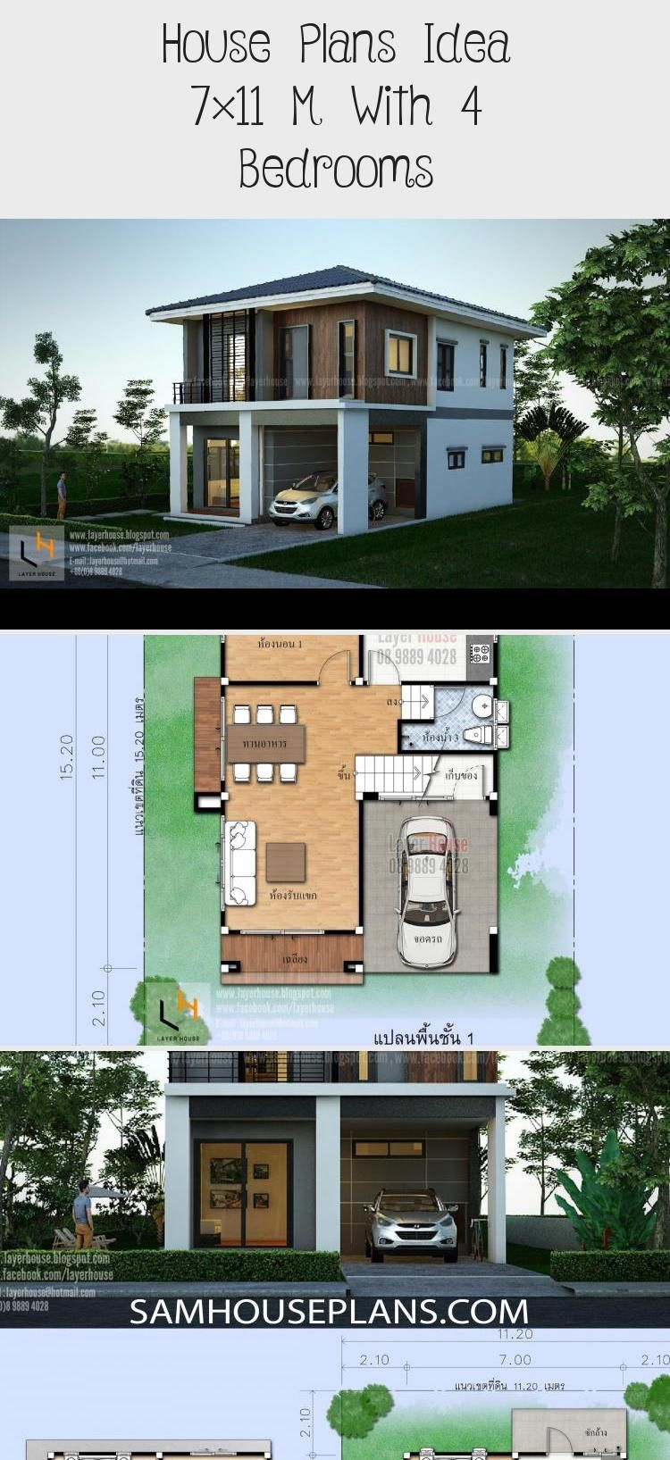 House Plans Idea 7x11 M With 4 Bedrooms Sam House Plans Smallhouseplans3bedroom Smallhouseplansundersqft In 2020 Small House Plans House Styles Country House Plans