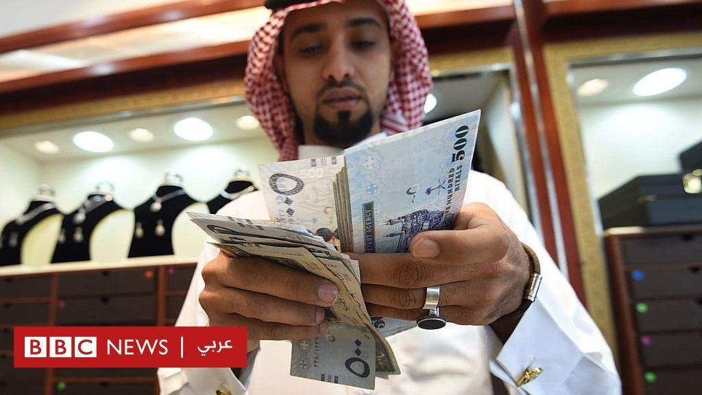 الخبر غير متاح Business Leader Saudi Arabia Oil Company