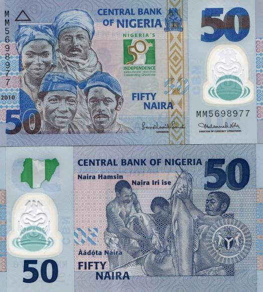 50 Naira Banknote Collection Paper Currency Bank Notes