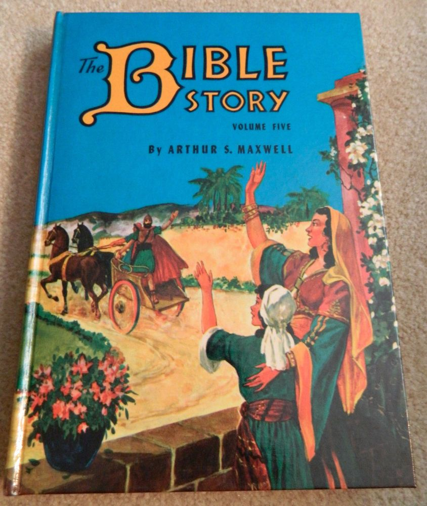 the bible story volume five by arthur s maxwell 1955 vintage