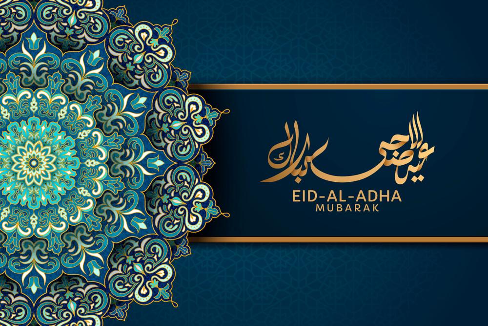 Pin on Eid Ul Adha Wishes