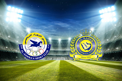 مشاهدة مباراة النصر والزوراء اليوم بث مباشر فى دورى ابطال اسيا Sports Team Team Logo Sport Team Logos