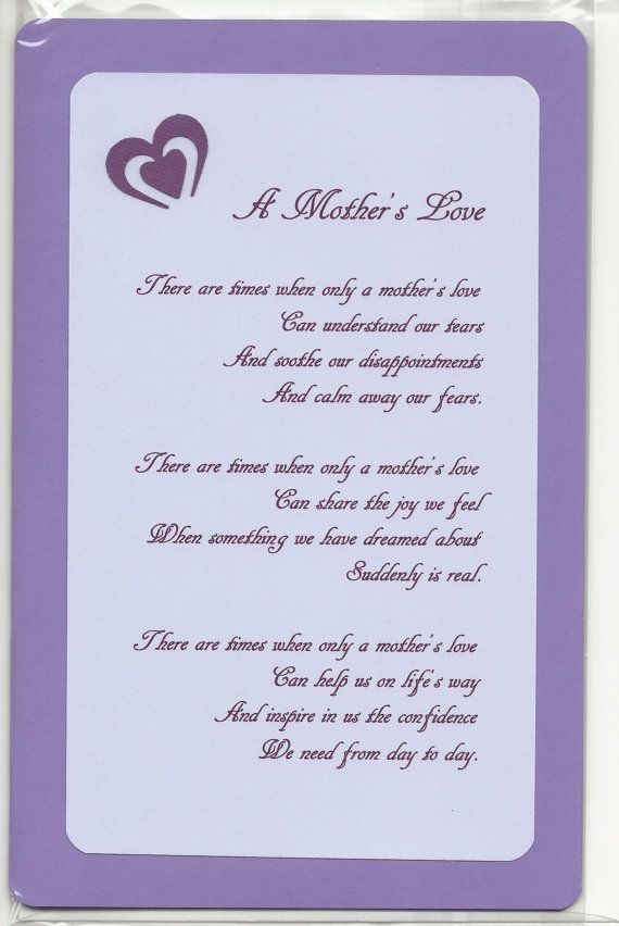 Handmade Greeting Card Mothers Day By JoniqueCardsAndMore 500