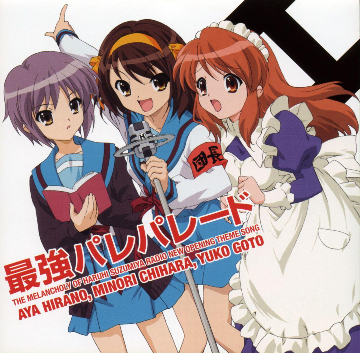 The Melancholy Of Haruhi Suzumiya Melancholy Yuki Anime